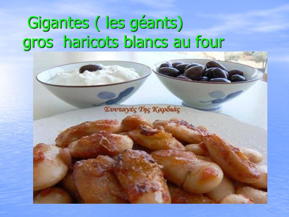 Gigantes ( les géants) gros haricots blancs au four Gigantes ( les géants) gros haricots blancs au four