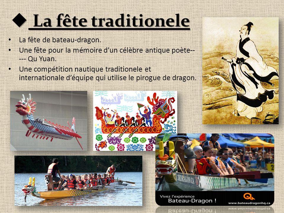 La fête traditionele La fête traditionele La fête de bateau-dragon.
