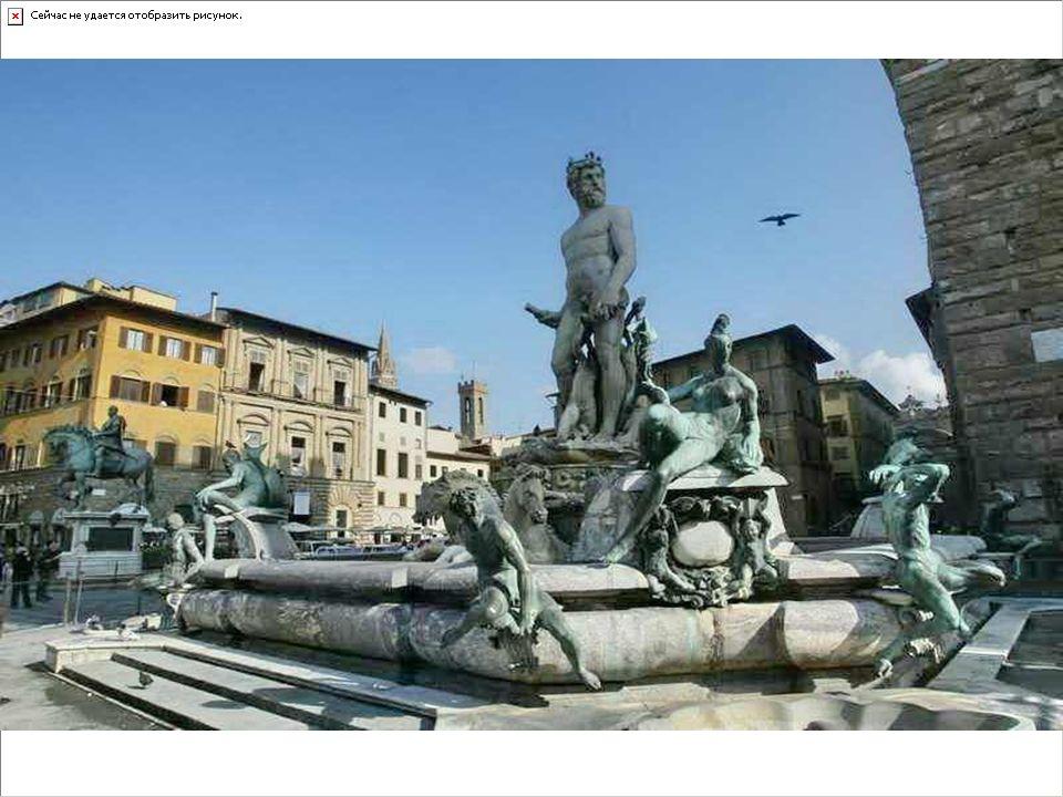 La Toscane (Toscana en italien), est une des régions d'Italie, située au centre-ouest du pays et dont la capitale est Florence.
