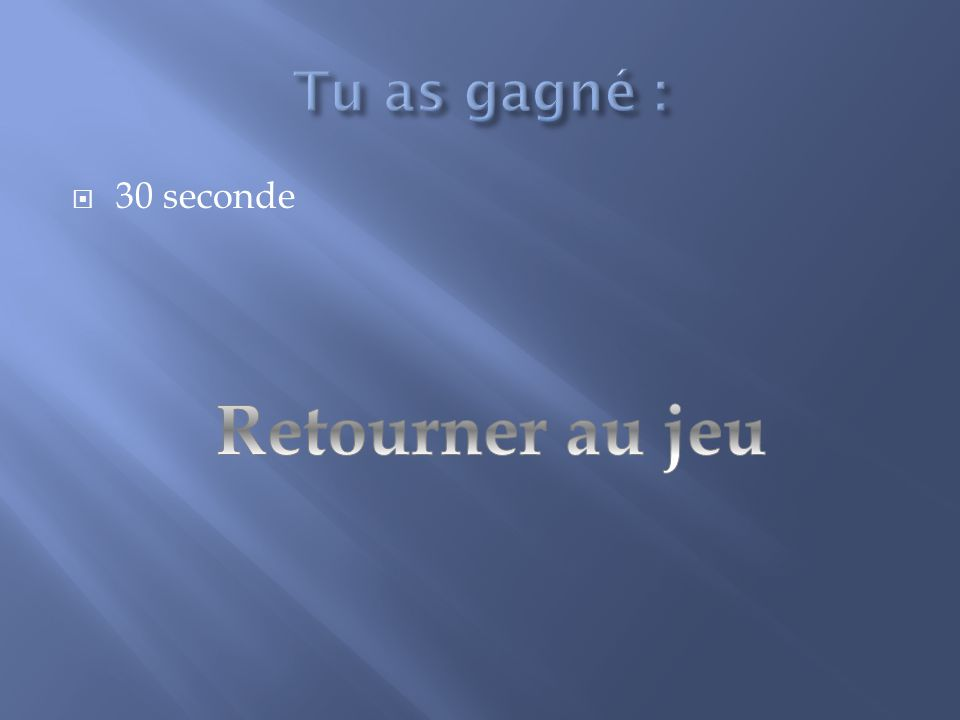 30 seconde