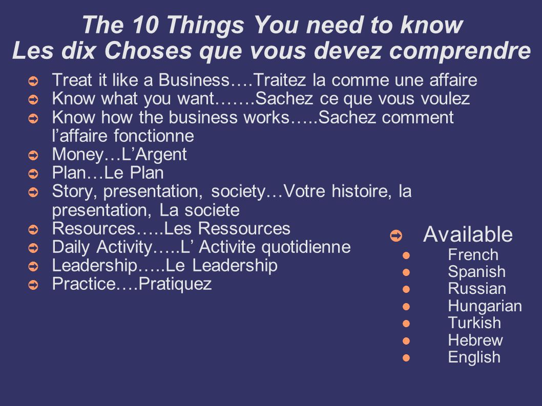 Work the ten things Starting with # 2 Travaillez les dix choses en commencant par la numero deux What is it you want as a result of doing this business.