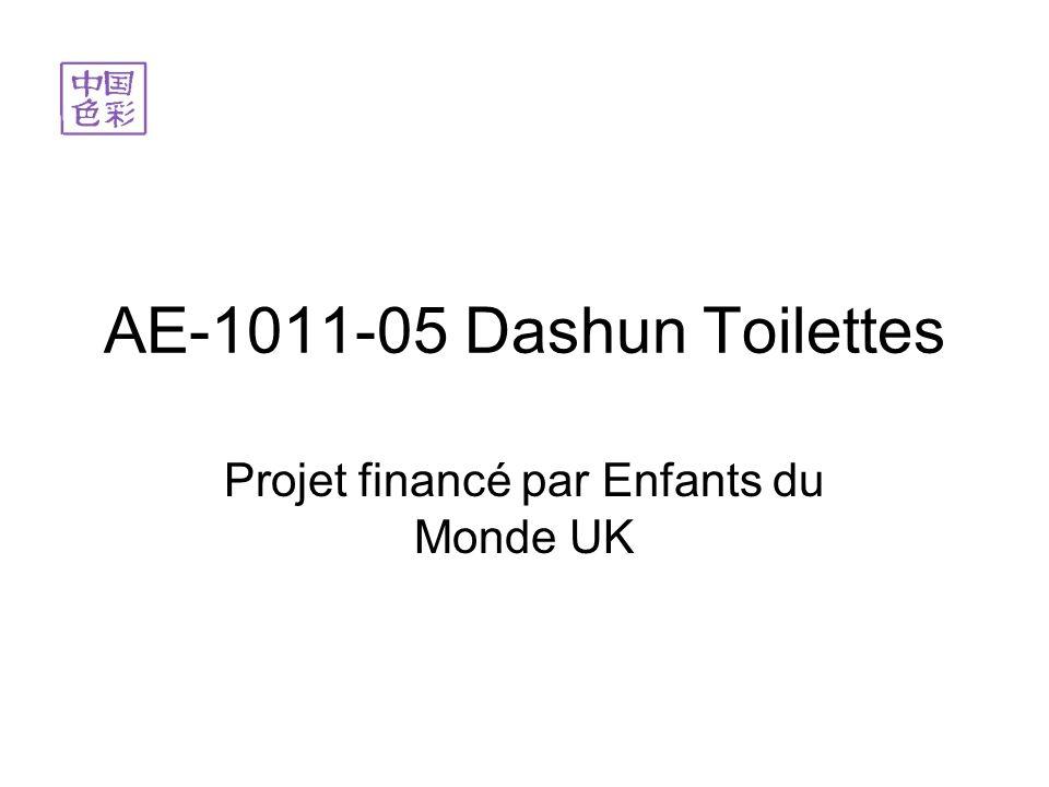 AE-1011-05 Dashun Toilettes Projet financé par Enfants du Monde UK