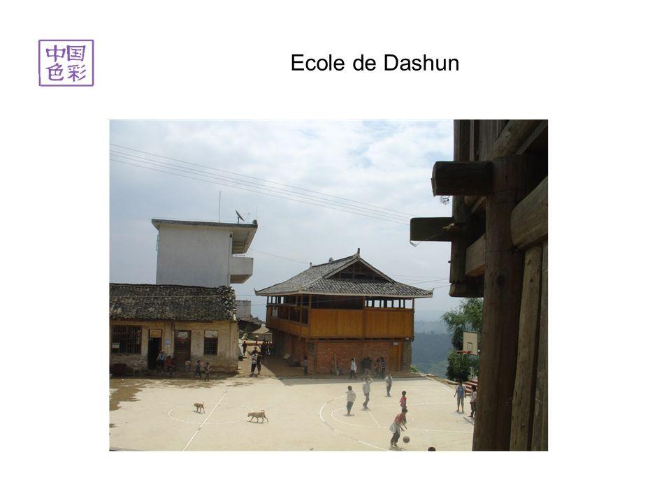 Ecole de Dashun