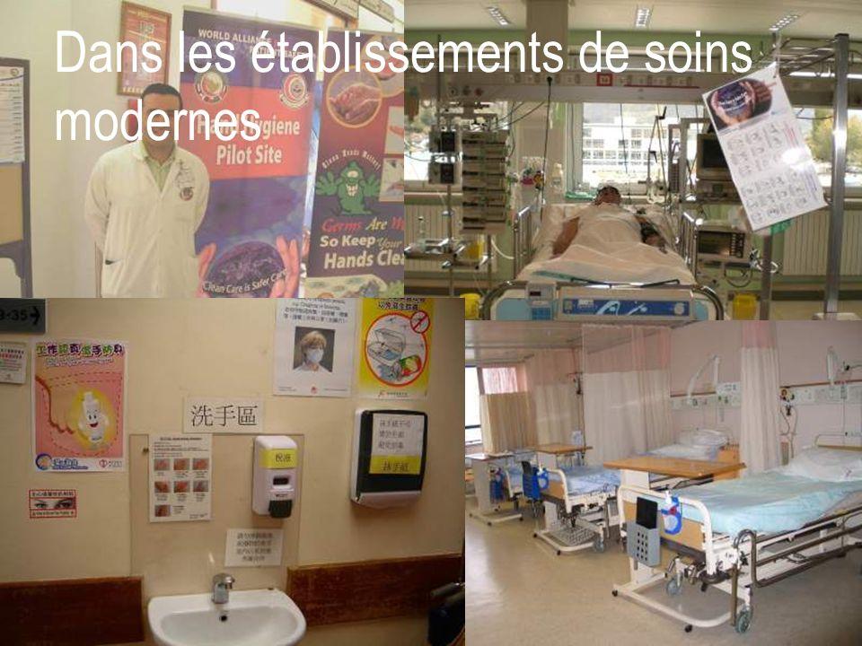 Dans les établissements de soins modernes