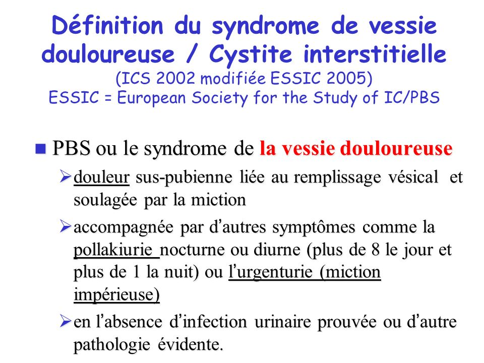 Anomalies Cystoscopiques 1.Hydrodistension courte 2.