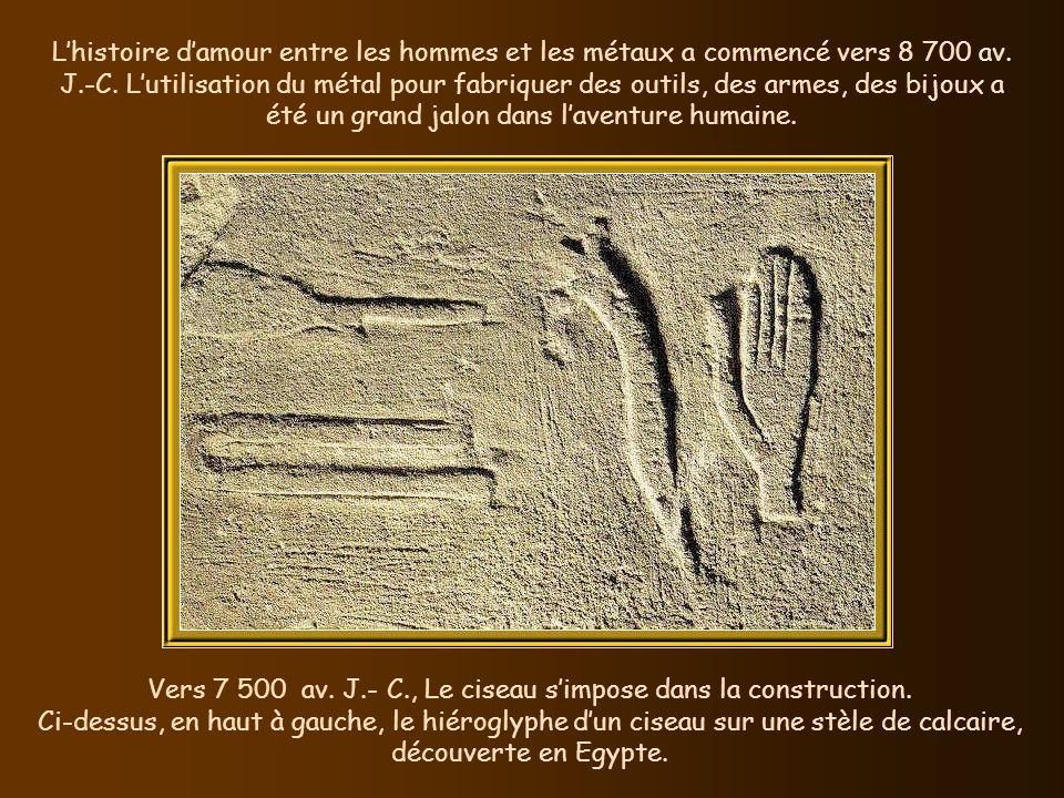 Toutes ces inventions datent de 10 000 av. J.- C. Jarre de céramique nippone. Lampe à huile découverte dans le port dAlexandrie, en Egypte. Soldats As