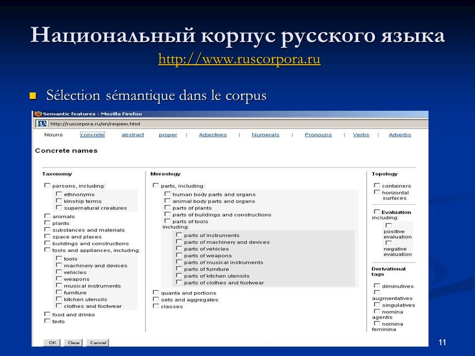 11 Национальный корпус русского языка http://www.ruscorpora.ru http://www.ruscorpora.ru Sélection sémantique dans le corpus Sélection sémantique dans
