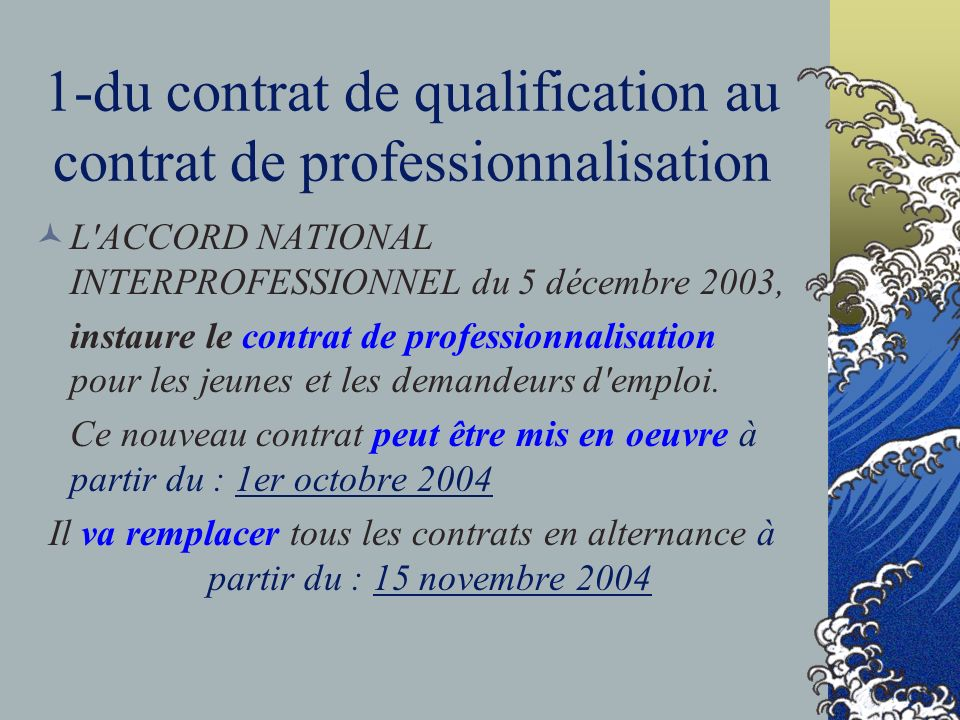 1-du contrat de qualification au contrat de professionnalisation L'ACCORD NATIONAL INTERPROFESSIONNEL du 5 décembre 2003, instaure le contrat de profe
