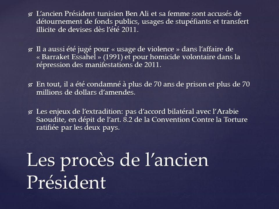 Lancien Président tunisien Ben Ali et sa femme sont accusés de détournement de fonds publics, usages de stupéfiants et transfert illicite de devises dès lété 2011.