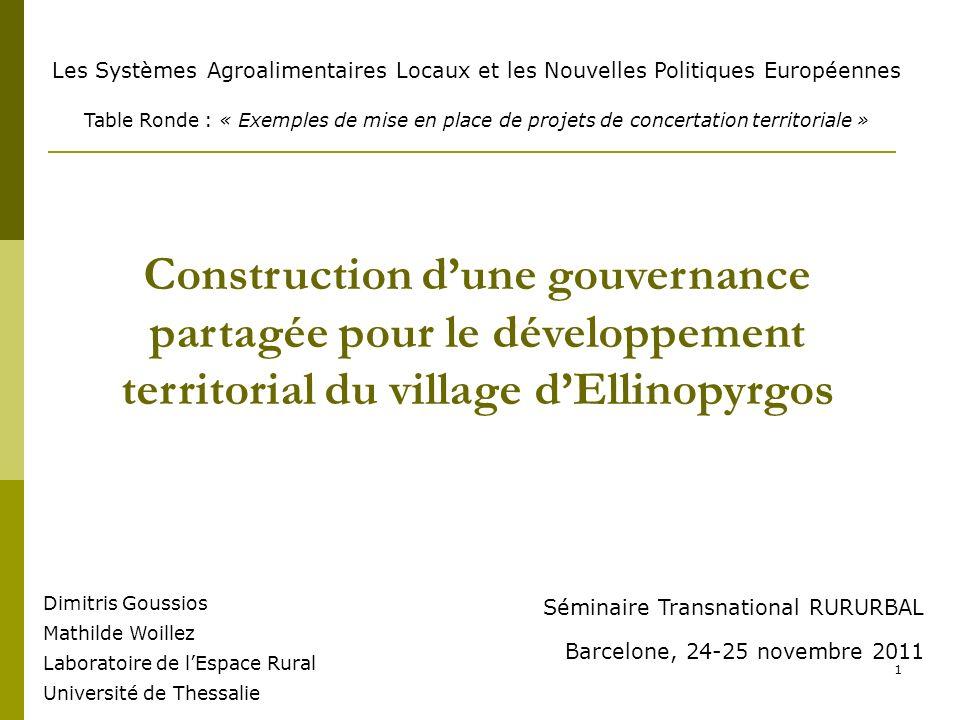 1 Dimitris Goussios Mathilde Woillez Laboratoire de lEspace Rural Université de Thessalie Séminaire Transnational RURURBAL Barcelone, 24-25 novembre 2