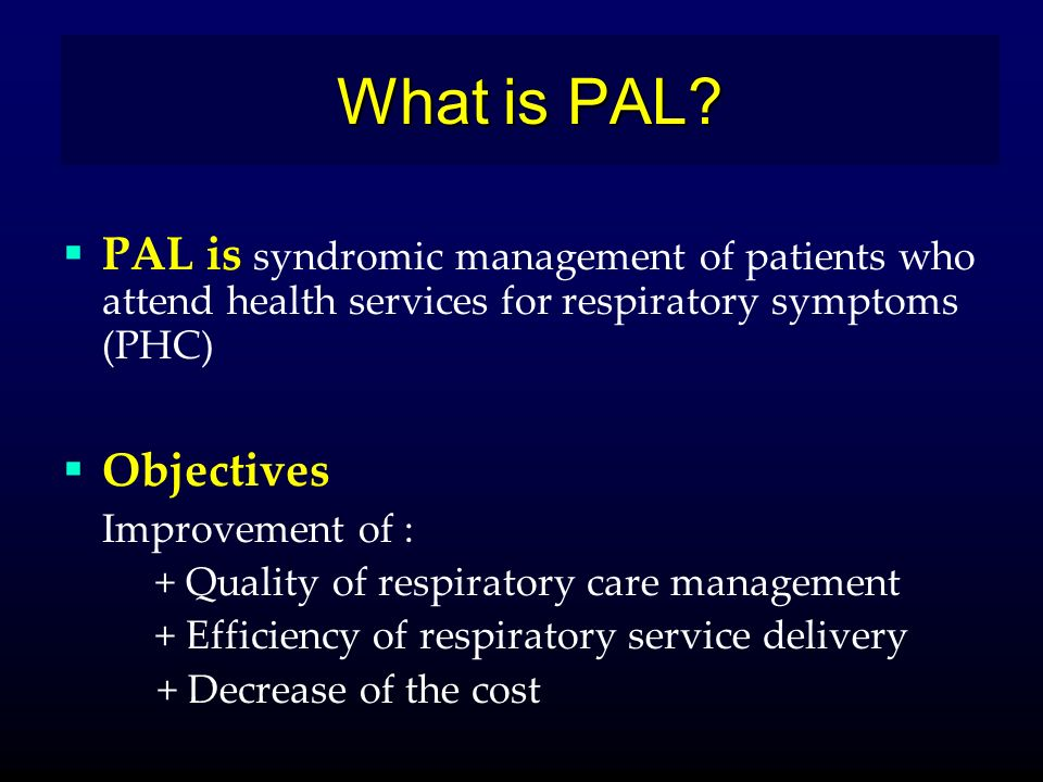 What is PAL.