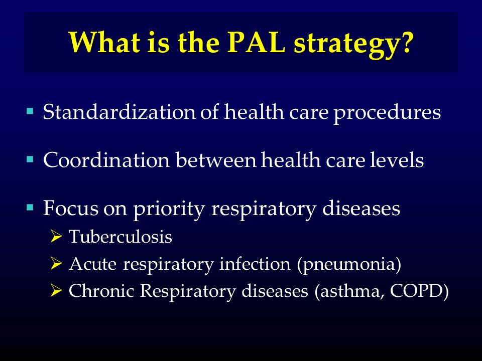 What is the PAL strategy.