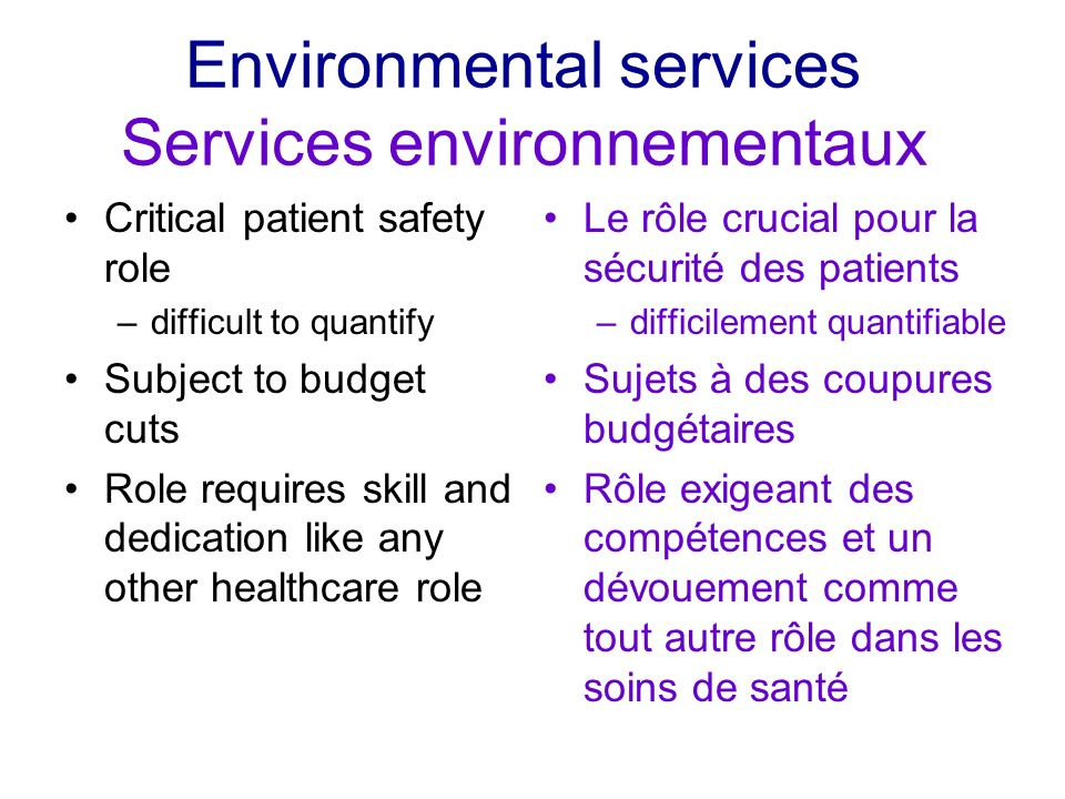 Environmental services Services environnementaux Critical patient safety role –difficult to quantify Subject to budget cuts Role requires skill and de