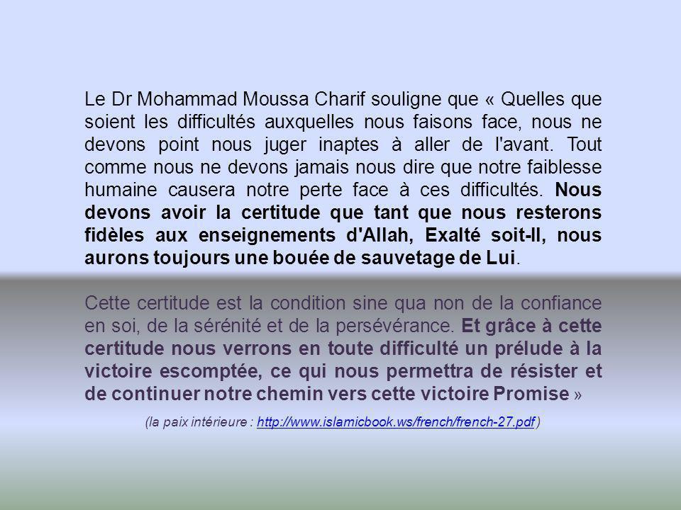 Le Dr Mohammad Moussa Charif souligne que « Quelles que soient les difficultés auxquelles nous faisons face, nous ne devons point nous juger inaptes à aller de l avant.