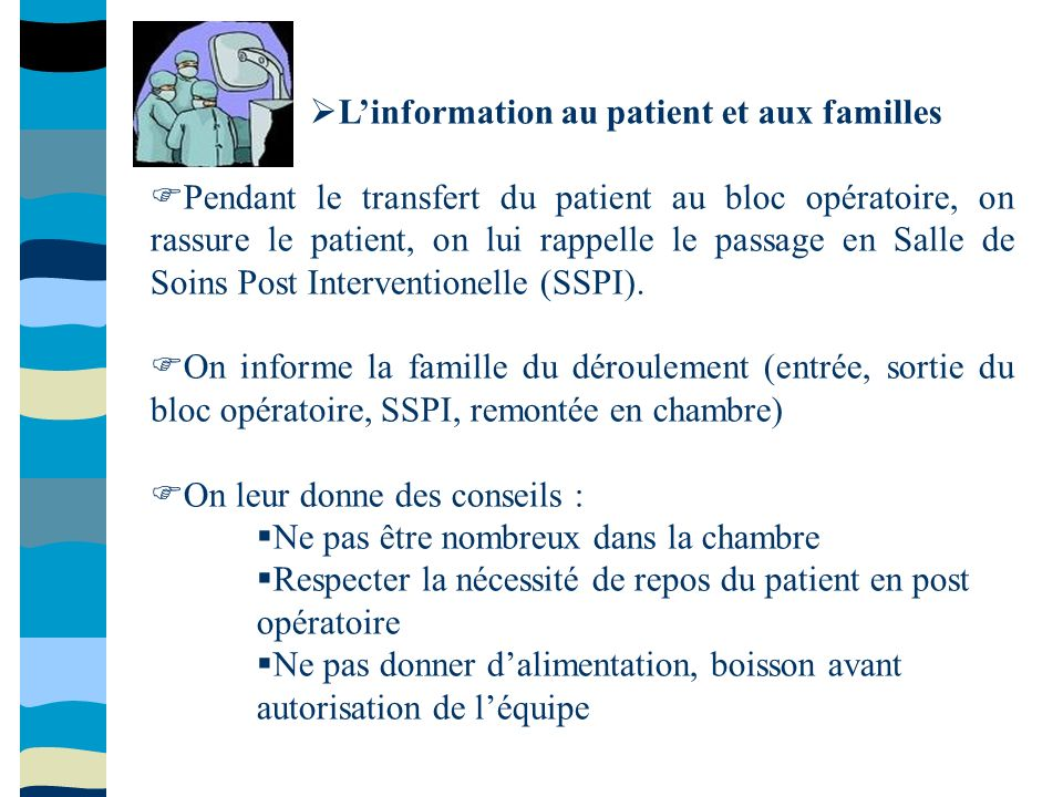 Linformation au patient et aux familles Pendant le transfert du patient au bloc opératoire, on rassure le patient, on lui rappelle le passage en Salle