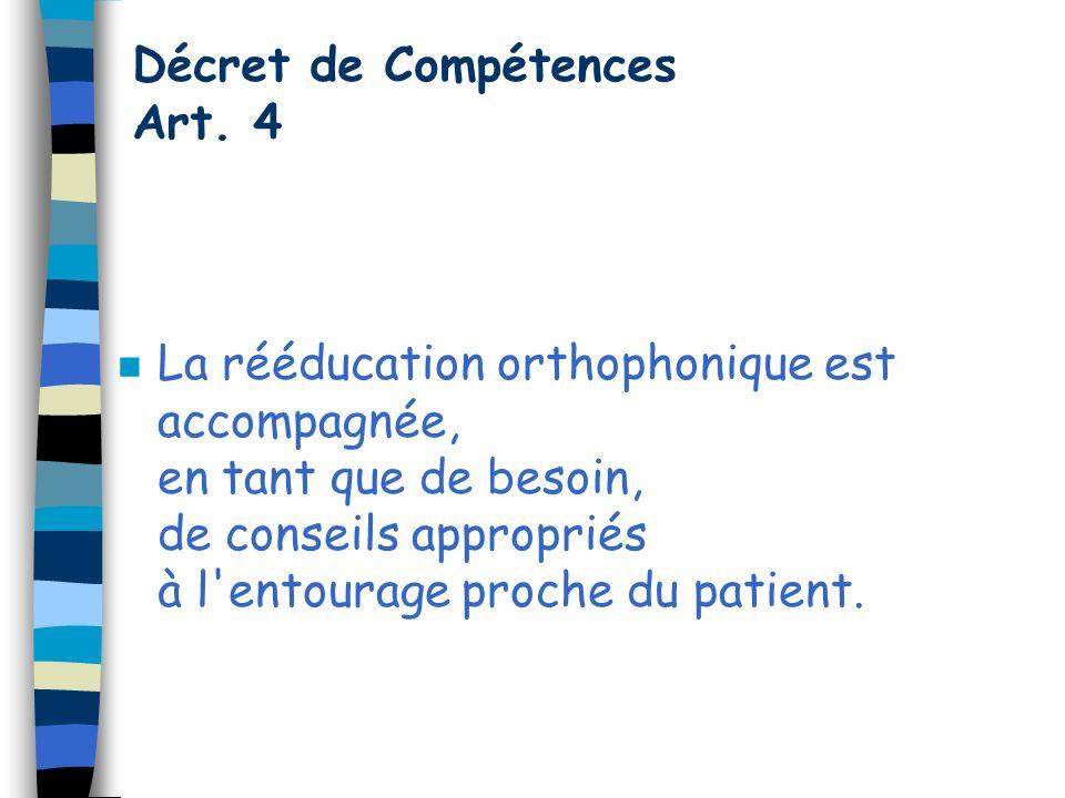Rapport Andem (1994) Intérêt et Efficacité des rééducations individuelles en orthophonie et en psychomotricité