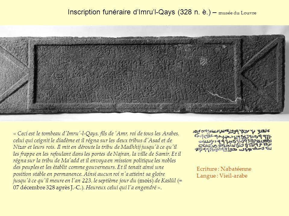 « Ceci est le tombeau d'Imru'-l-Qays, fils de 'Amr, roi de tous les Arabes, celui qui ceignit le diadème et il régna sur les deux tribus d'Asad et de