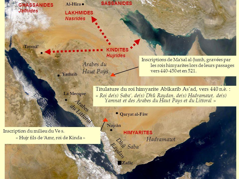 Titulature du roi himyarite Abîkarib Asad, vers 440 n.è. : « Roi de(s) Saba, de(s) Dhû Raydan, de(s) Hadramawt, de(s) Yamnat et des Arabes du Haut Pay