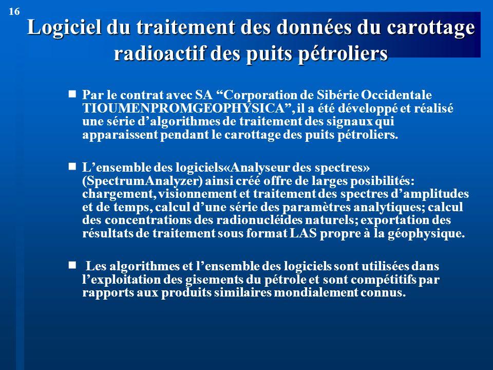 16 Logiciel du traitement des données du carottage radioactif des puits pétroliers Par le contrat avec SA Corporation de Sibérie Occidentale TIOUMENPR
