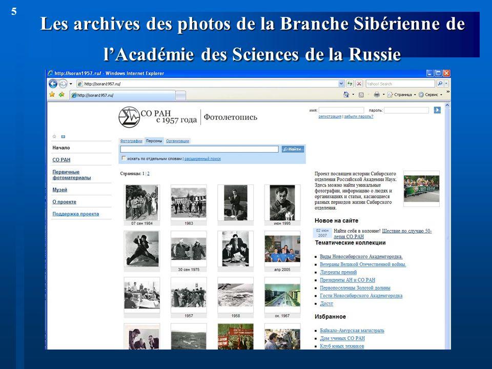 5 Les archives des photos de la Branche Sibérienne de lAcadémie des Sciences de la Russie