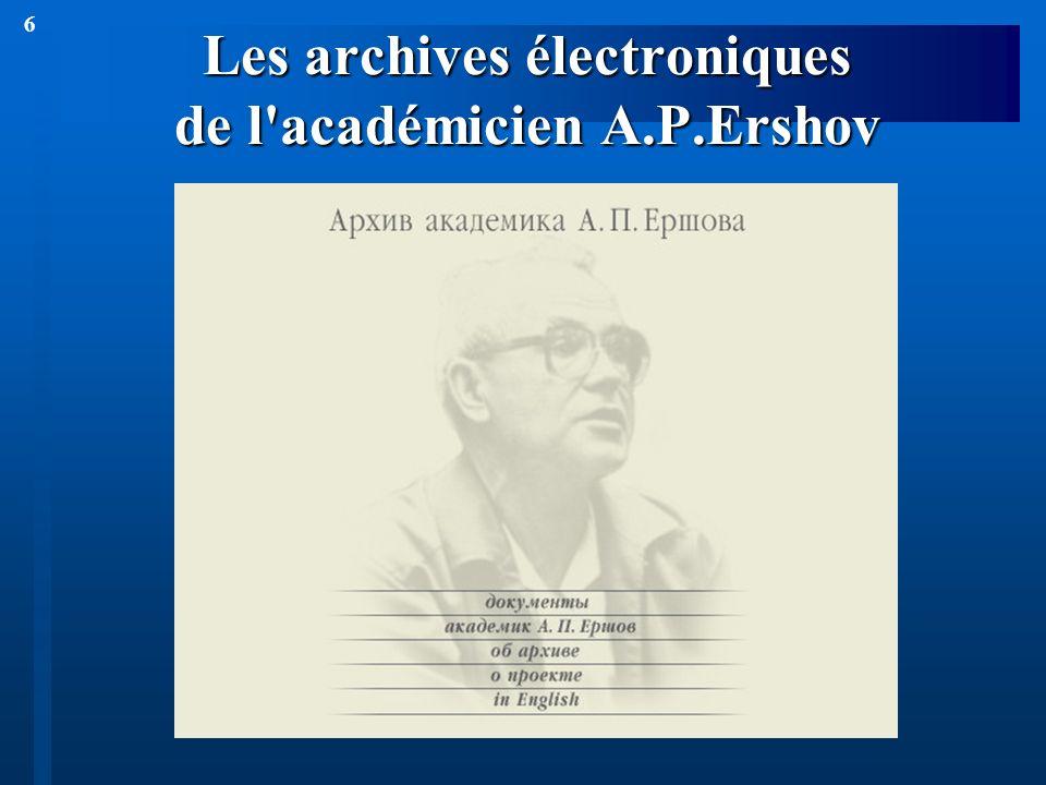 6 Les archives électroniques de l'académicien A.P.Ershov
