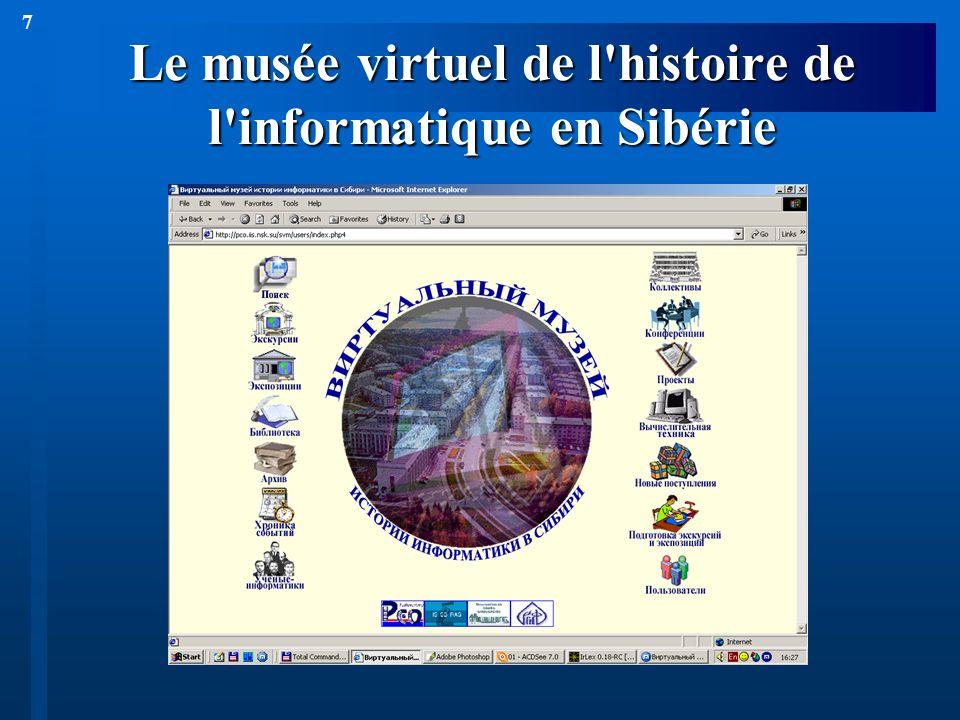 7 Le musée virtuel de l'histoire de l'informatique en Sibérie