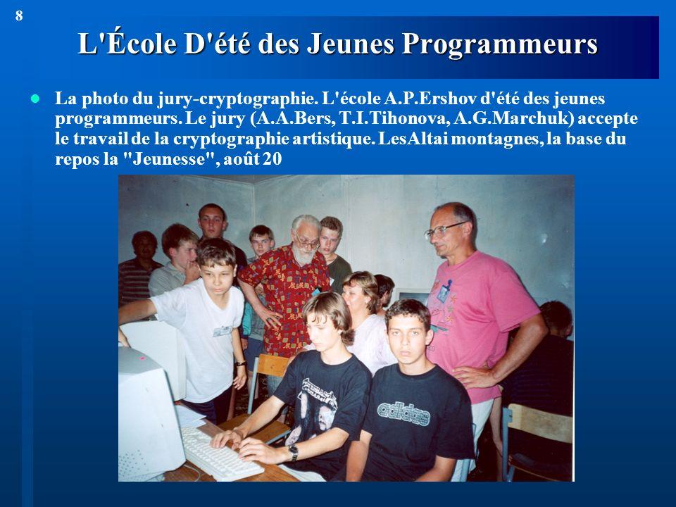 8 L'École D'été des Jeunes Programmeurs La photo du jury-cryptographie. L'école A.P.Ershov d'été des jeunes programmeurs. Le jury (A.A.Bers, T.I.Tihon