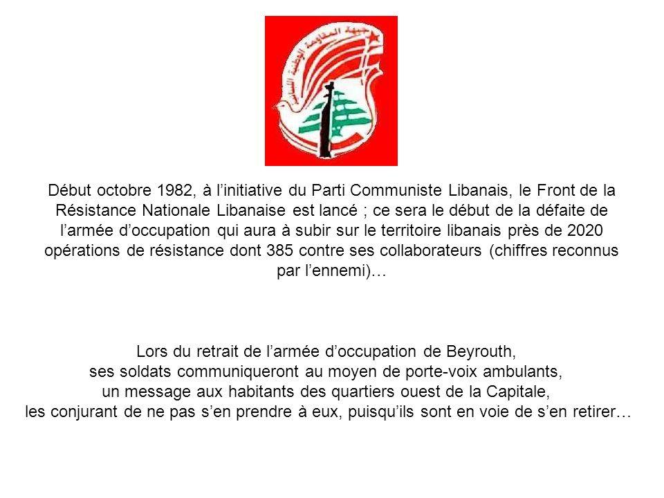 Début octobre 1982, à linitiative du Parti Communiste Libanais, le Front de la Résistance Nationale Libanaise est lancé ; ce sera le début de la défai