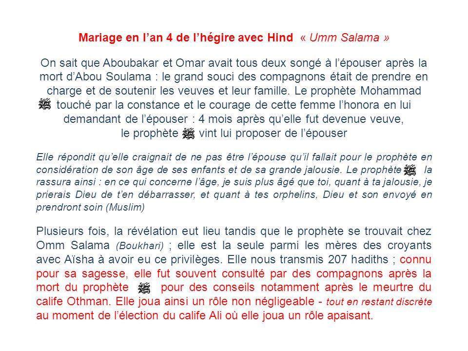 Mariage en lan 4 de lhégire avec Hind « Umm Salama » On sait que Aboubakar et Omar avait tous deux songé à lépouser après la mort dAbou Soulama : le g