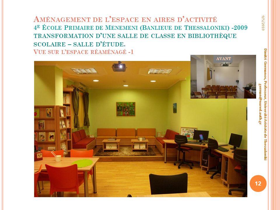 A MÉNAGEMENT DE L ESPACE EN AIRES D ACTIVITÉ 4 E É COLE P RIMAIRE DE M ENEMENI (B ANLIEUE DE T HESSALONIKI ) -2009 TRANSFORMATION D UNE SALLE DE CLASS