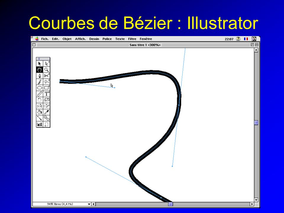 Courbes de Bézier : Illustrator