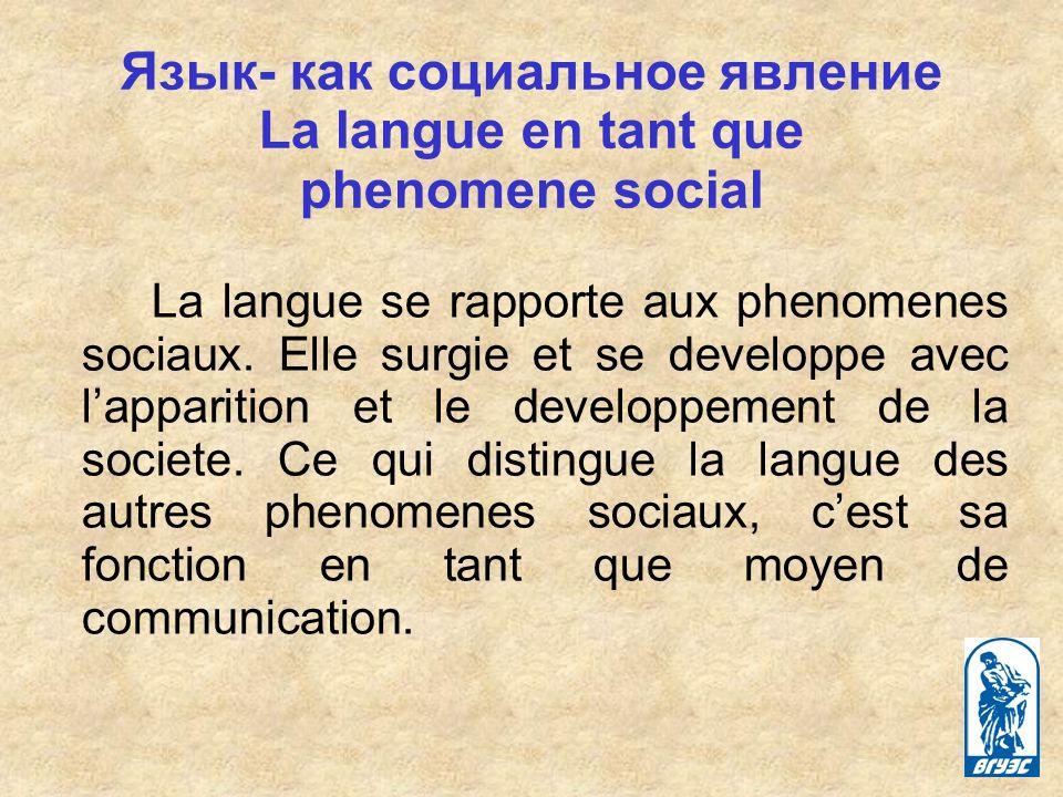 Les idiomes Les idiomes sont des locutions dont le sens global ne coincide pas avec le sens des mots- composans.