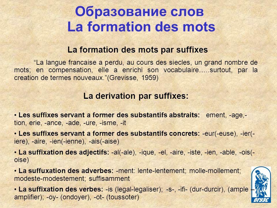 La formation des mots par prefixes F.Diez, A.Darmesteter, K.Nyrop, A.Dauzat, E.Pichon.