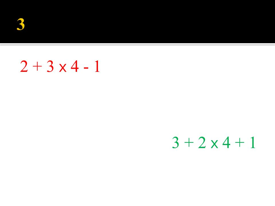 2 + 3 x 4 - 1 3 + 2 x 4 + 1