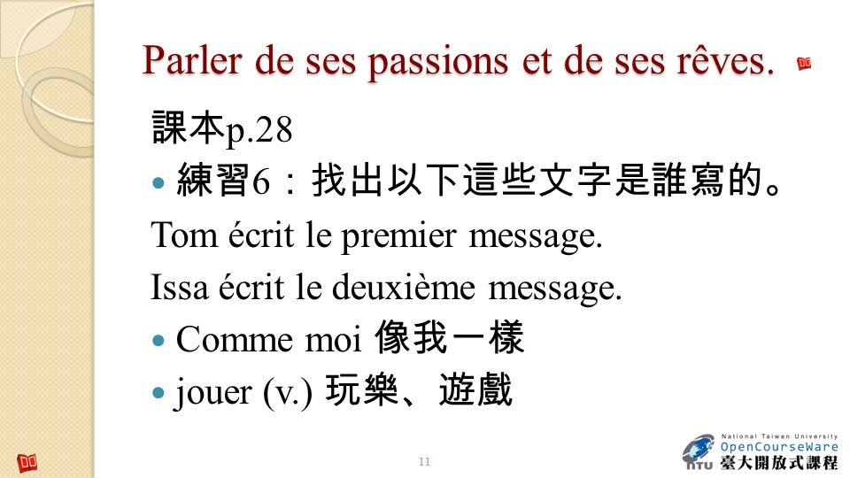 Parler de ses passions et de ses rêves. p.28 6 Tom écrit le premier message. Issa écrit le deuxième message. Comme moi jouer (v.) 11