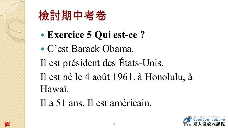 Exercice 5 Qui est-ce ? Cest Barack Obama. Il est président des États-Unis. Il est né le 4 août 1961, à Honolulu, à Hawaï. Il a 51 ans. Il est américa