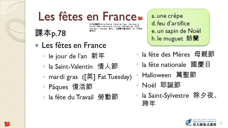 Les fêtes en France p.78 Les fêtes en France le jour de lan la Saint-Valentin mardi gras ([ ] Fat Tuesday) Pâques la fête du Travail 19 la fête des Mè