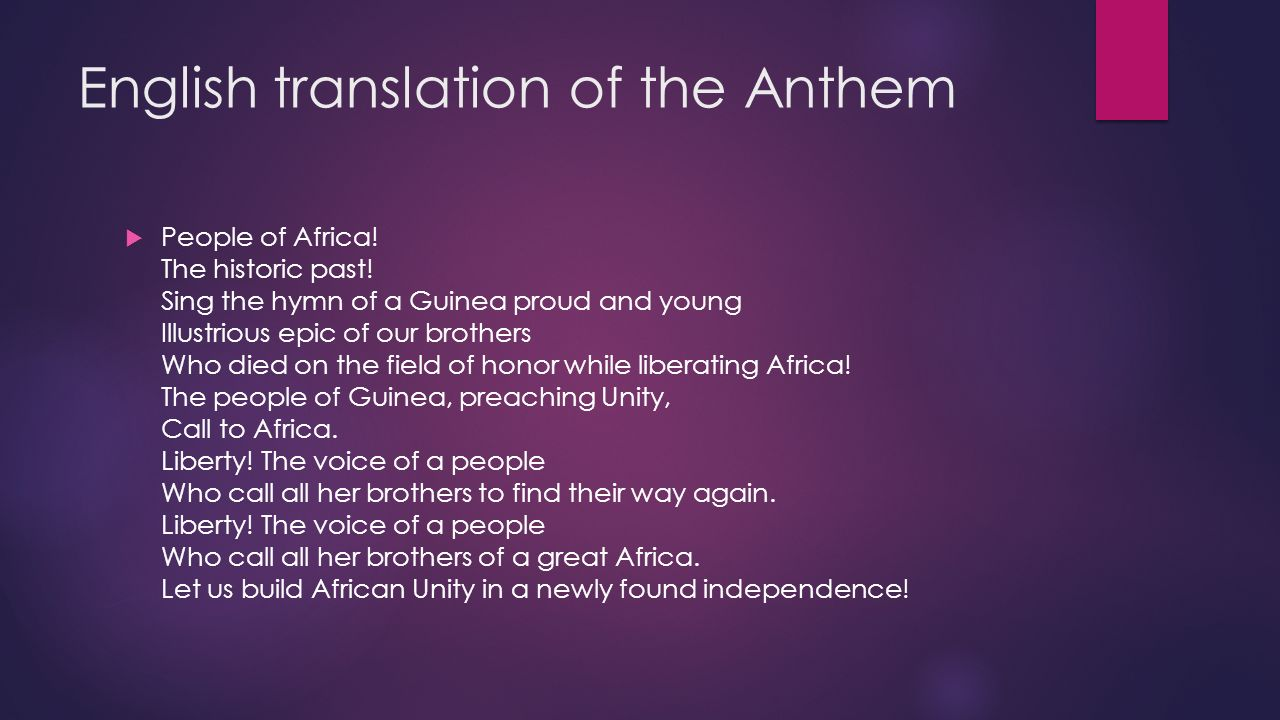 English translation of the Anthem People of Africa.