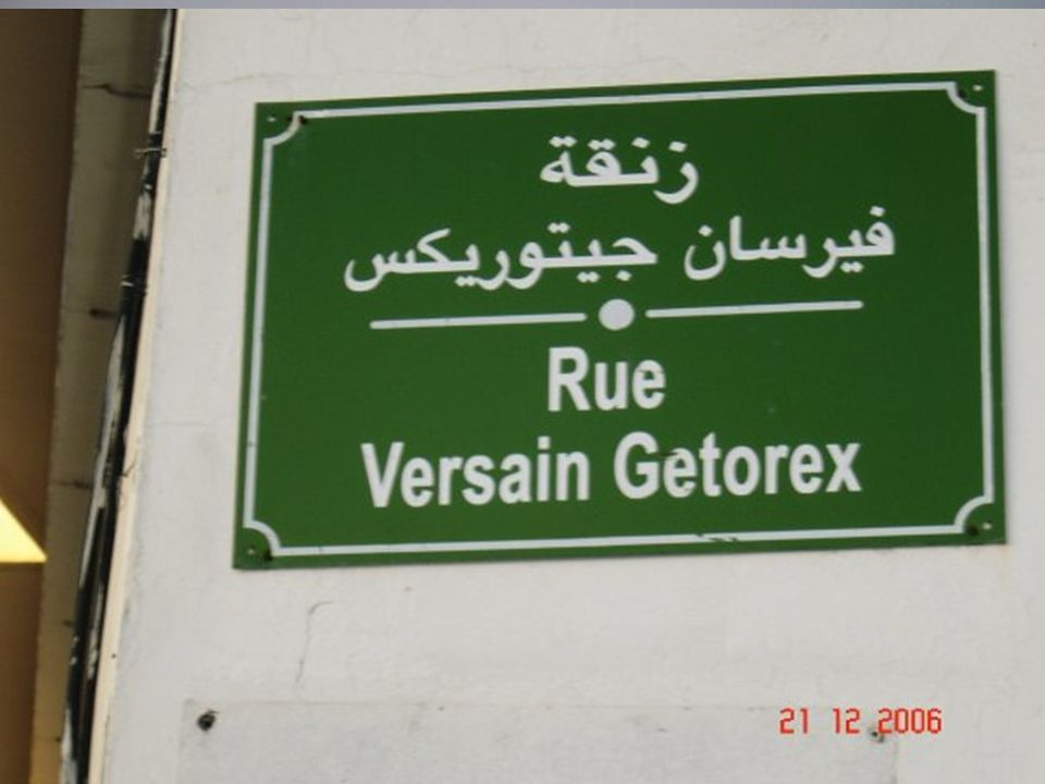 Equation Marocaine à 8 inconnus