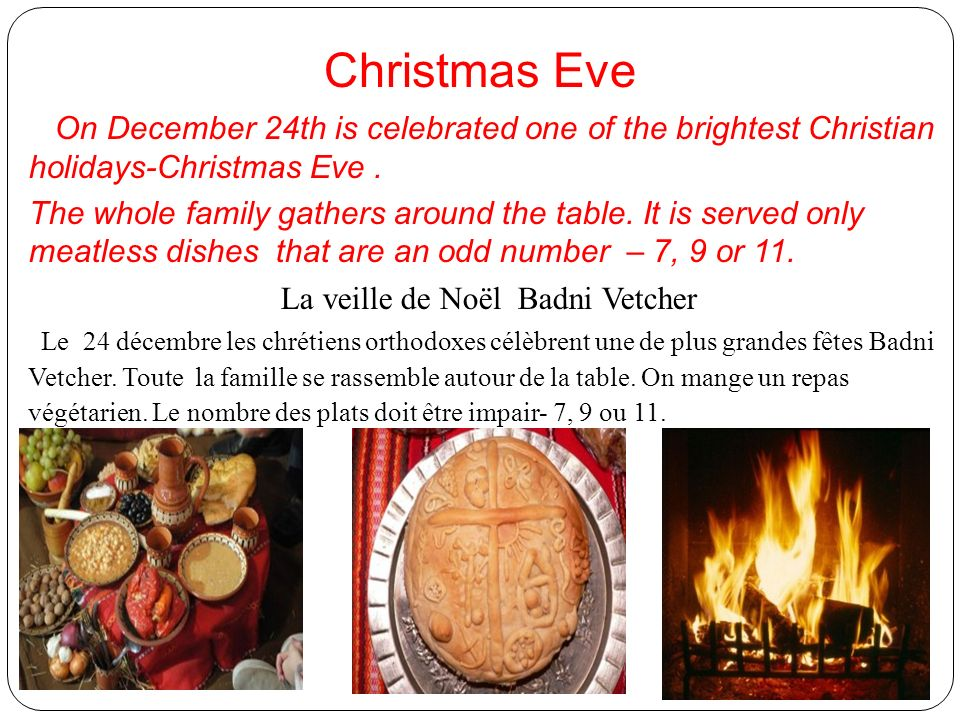 On December 24th is celebrated one of the brightest Christian holidays-Christmas Eve. The whole family gathers around the table. It is served only mea