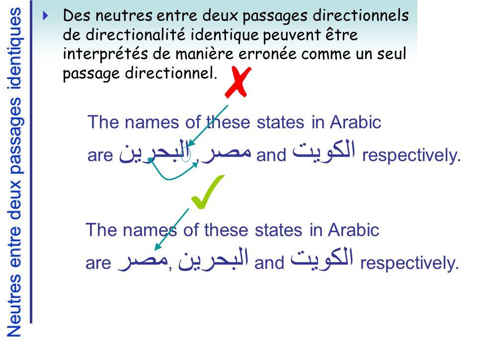 Neutres entre deux passages identiques Des neutres entre deux passages directionnels de directionalité identique peuvent être interprétés de manière erronée comme un seul passage directionnel.