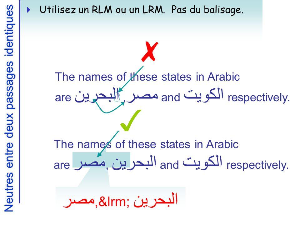 مصر, البحرين Neutres entre deux passages identiques Utilisez un RLM ou un LRM.