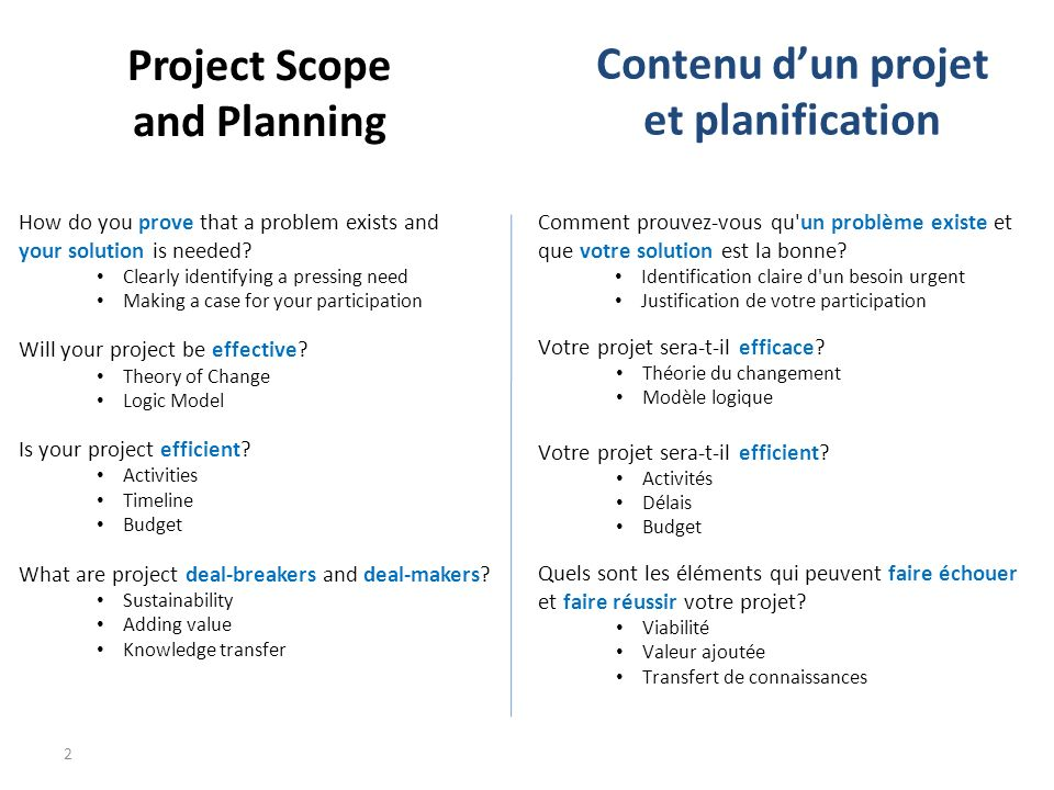 Project Scope and Planning 2 How do you prove that a problem exists and your solution is needed.
