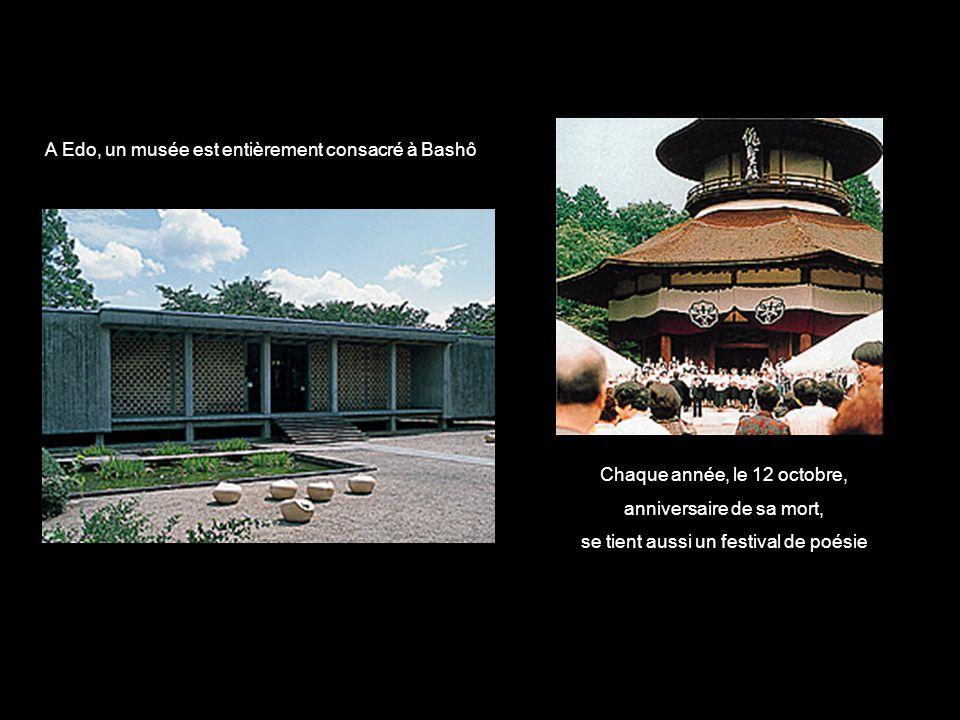 Son tombeau est situé au monastère de Gichu-ji A lendroit exact de sa mort, près de la boutique dun fleuriste, une stèle a été dressée