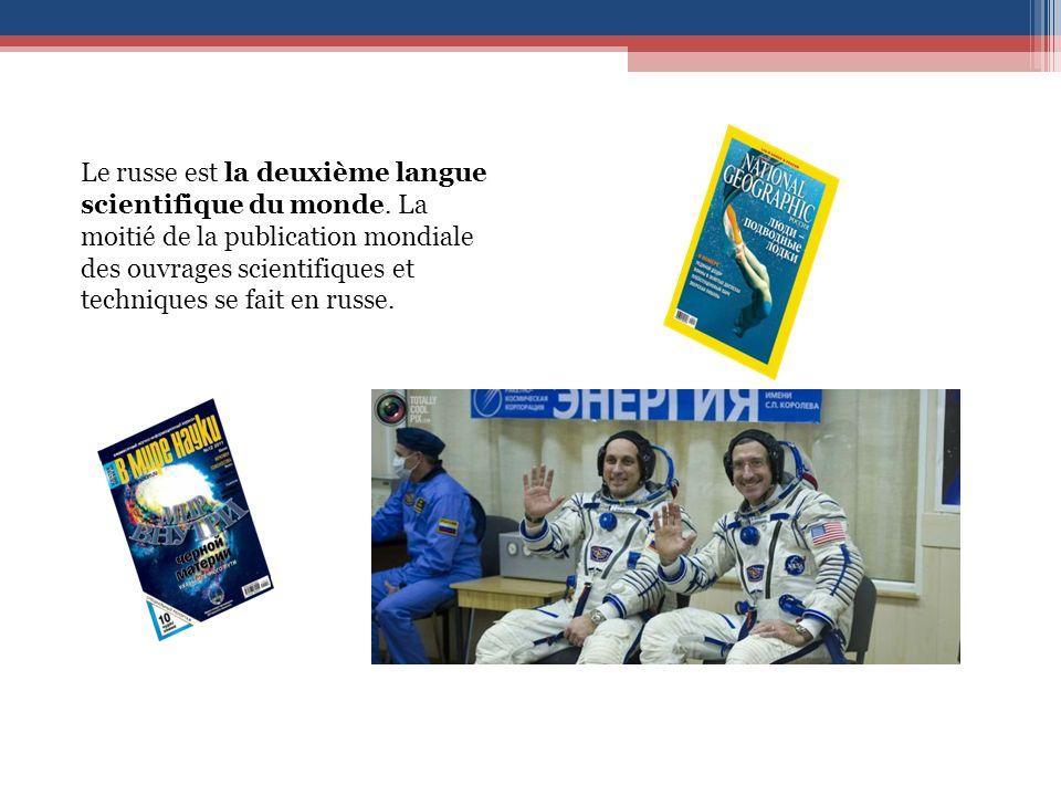 Le russe est la deuxième langue scientifique du monde.