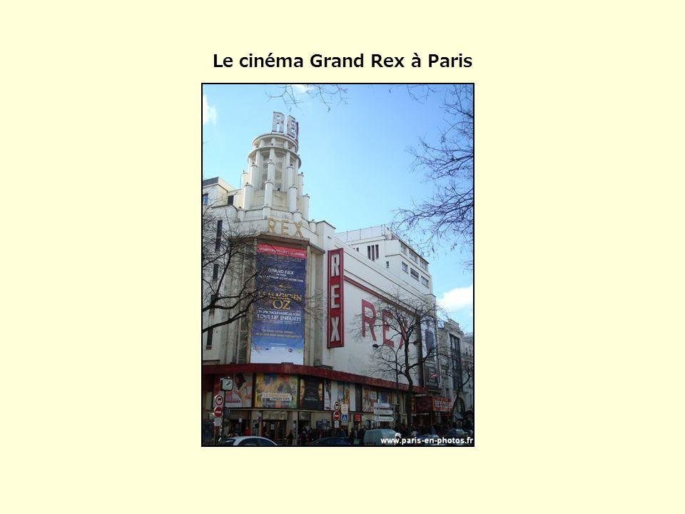 Le cinéma Grand Rex à Paris