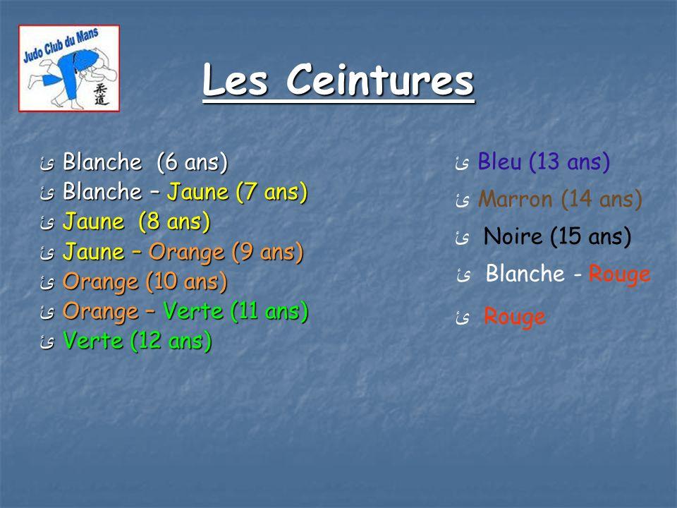 Les Ceintures ئ Blanche (6 ans) ئ Blanche – Jaune (7 ans) ئ Jaune (8 ans) ئ Jaune – Orange (9 ans) ئ Orange (10 ans) ئ Orange – Verte (11 ans) ئ Verte