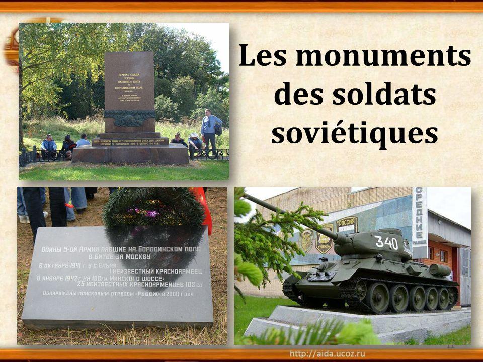 Les monuments des soldats soviétiques 11