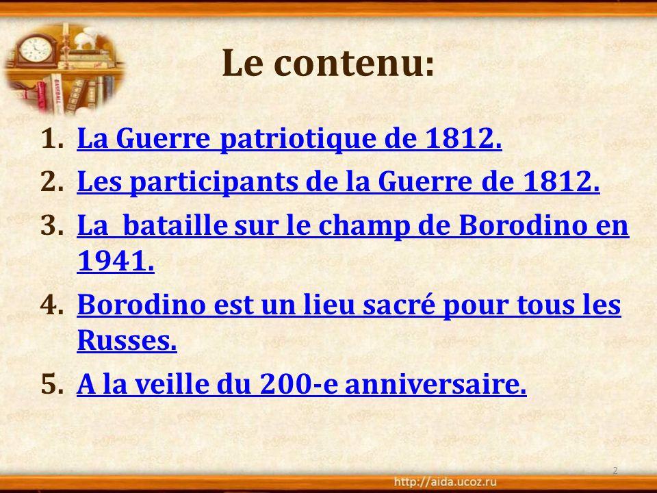 Le contenu: 1.La Guerre patriotique de 1812.La Guerre patriotique de 1812. 2.Les participants de la Guerre de 1812.Les participants de la Guerre de 18