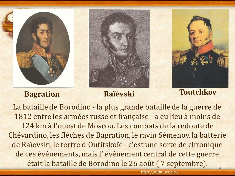 La bataille de Borodino - la plus grande bataille de la guerre de 1812 entre les armées russe et française - a eu lieu à moins de 124 km à l'ouest de